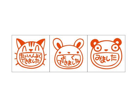 ティーチャースタンプ SS-119 動物(ネコ、ウサギ、パンダ) インク/朱色